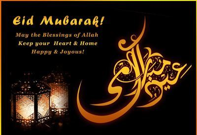 Eid ul fitr 2020 wishes for christmas