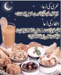 Ramadan Dua Cards