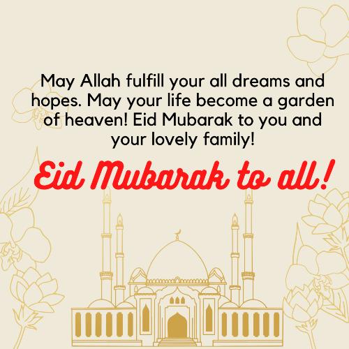 Top 29+ Stunning Happy Eid Mubarak 2020 Images, Eid Mubarak Pictures