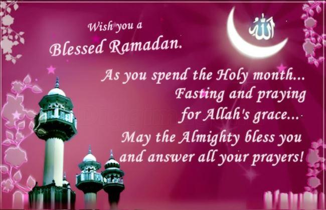 Ramadan Kareem Images with Quotes