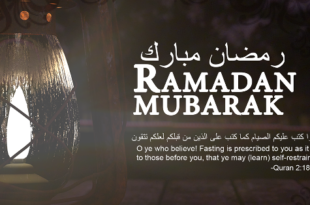 Ramadan Kareem Images with Quotes