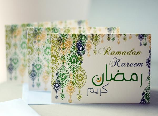 Ramadan 2020 Greeting Cards