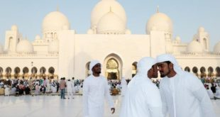 Eid al Adha holidays in UAE