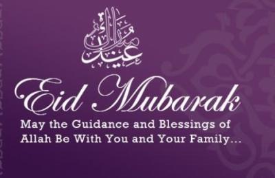 Happy Eid Ul Fitr Wishes Quotes 2020 Eid Mubarak Greetings Images