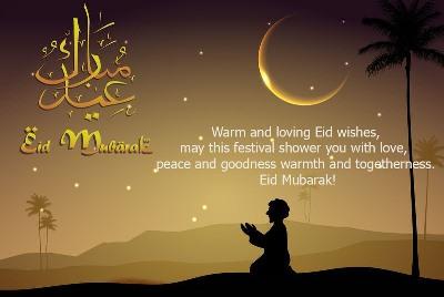 Happy eid ul fitr wishes qotues