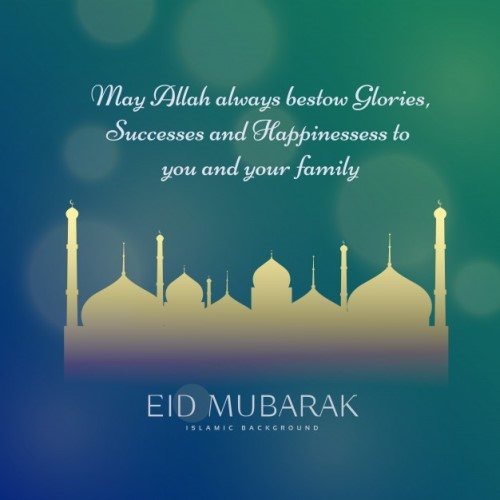 Eid Mubarak 2021 Wishes and Messages, Eid ul Fitr Greetings Images