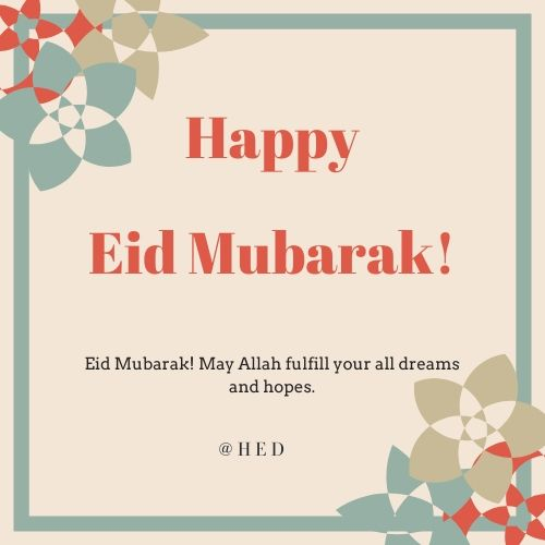 Eid Mubarak Card for wishes