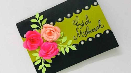 Eid Mubarak Cards Handmade