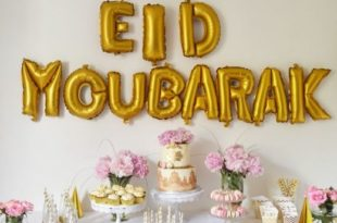 Eid Mubarak Decoration Ideas