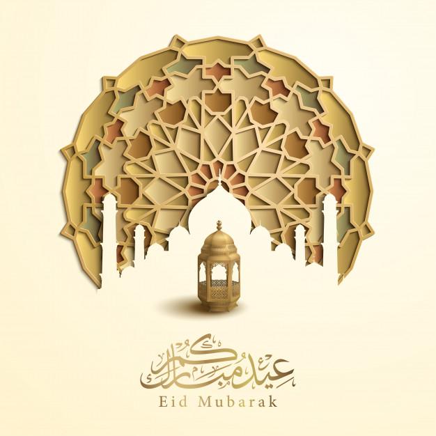 eid ul fitr card handmade