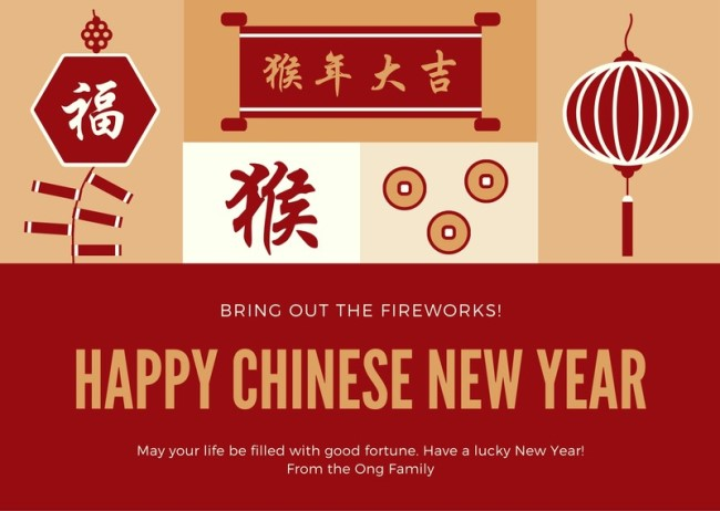 Happy Chinese New Year Wishes Quotes