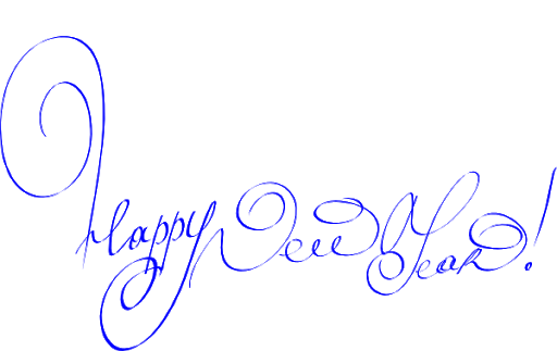 Happy New Year Email Signature