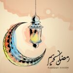 Ramadan Mubarak Pictures HD